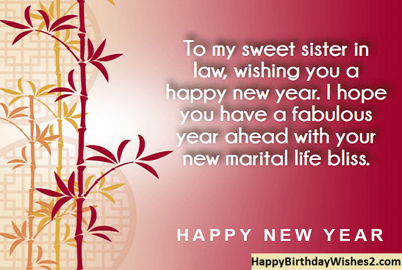 Happy-New-Year-Wishes-For-Sister-