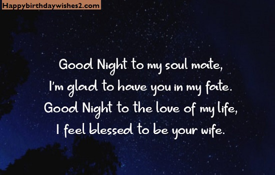 Sweet-Good-Night-Messages-for-Husband