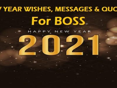 Happy New Year Wishes, Messages, Quotes, Greetings for Boss 👨‍💼