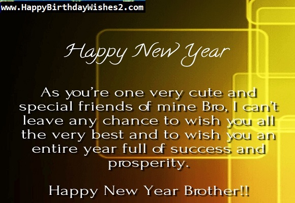 new year messages for brother