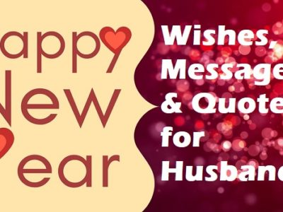 🎆Happy New Year Wishes, Messages, Quotes for Husband (Him) 👨