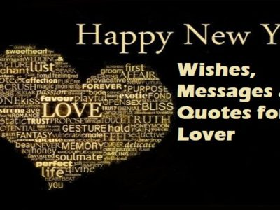 Happy New Year Wishes, Messages, Quotes for Lover (Love)
