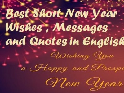 Best Short New Year Wishes, Messages, Quotes in English