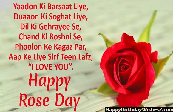 Rose Day shayari greetings