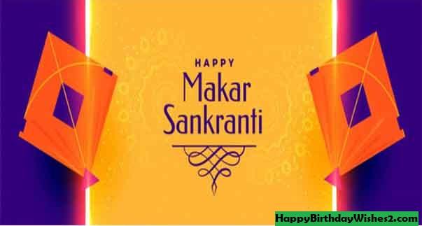 good morning makar sankranti image