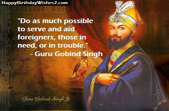guru gobind singh jayanti messages