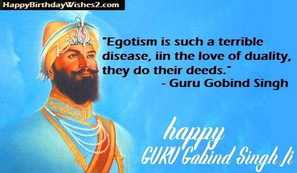 guru gobind singh jayanti quotes