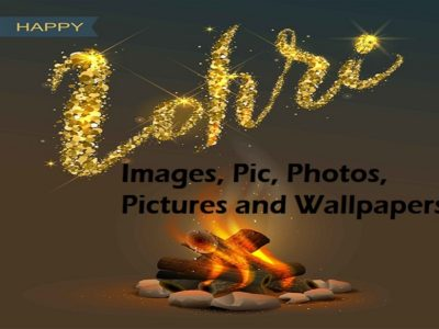 Happy Lohri Images | Pics, Pictures, Photos, Wallpaper