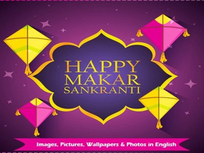 Happy Makar Sankranti Images | Pictures, Photos, Wallpaper, Pics