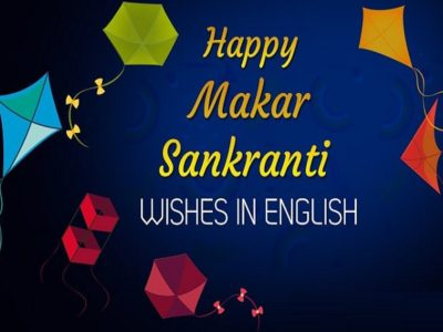 🪁 Happy Makar Sankranti Wishes in English | Messages, Quotes