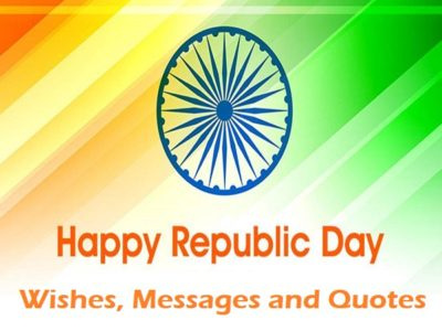 Republic Day Wishes, Quotes in English | Thoughts, Status