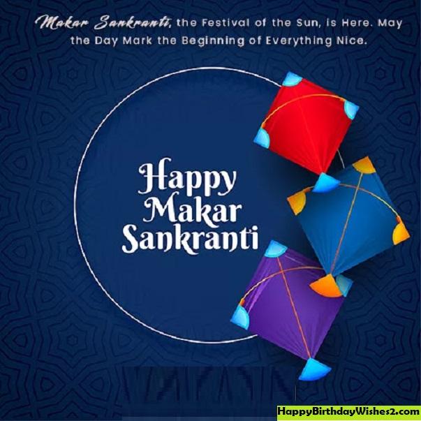 sankranti wishes in telugu images