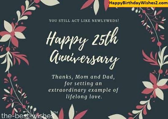 happy 25th anniversary mom dad