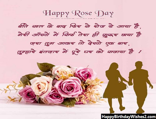 happy rose day funny images
