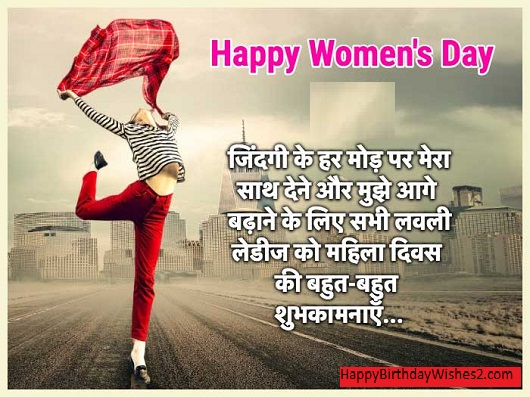 images of happy women's day