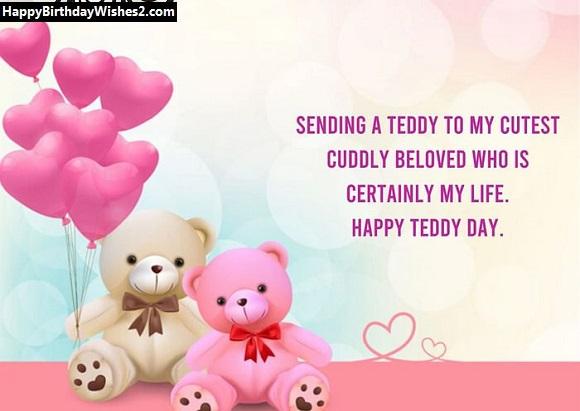 teddy day wishes for boyfriend