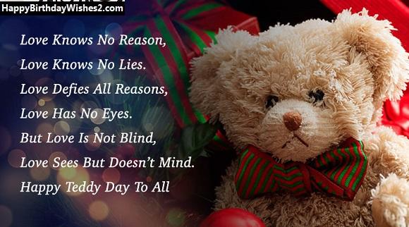 teddy-day_2-1