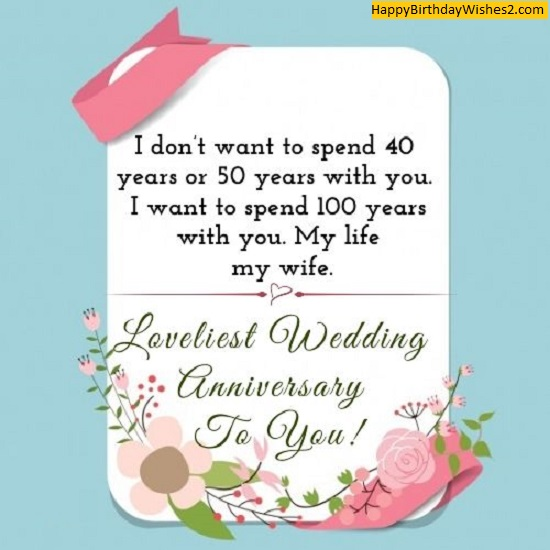 50th wedding anniversary shayari for wife