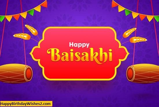 baisakhi festival images