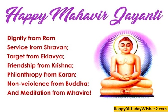 mahavir jayanti greetings