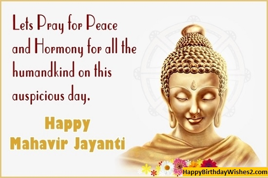 mahavir jayanti quotes in english