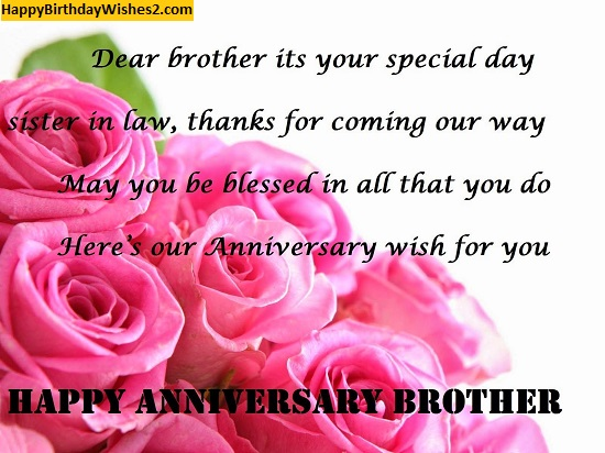 first anniversary wishes for sister