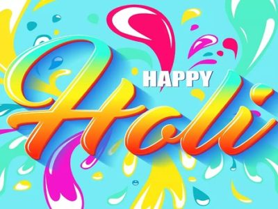 {35+} Happy Holi Images, Pictures, Photos for Everyone