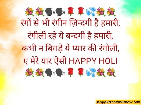 happy holi images in hindi hd