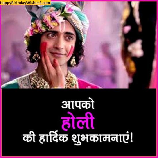 happy holi images shayari hindi