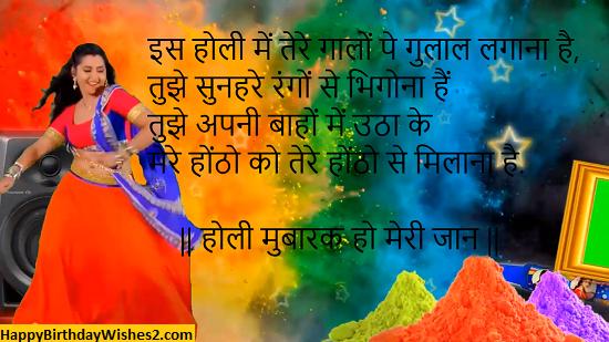 happy holi in hindi image