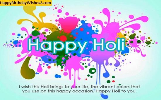 happy holi wallpaper