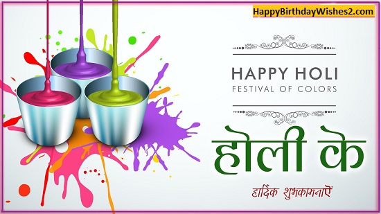 holi wishes in hindi images14