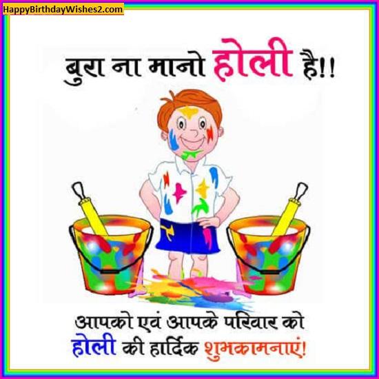 holika dahan images in hindi