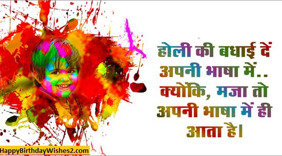holika dahan images with quotes in hindi