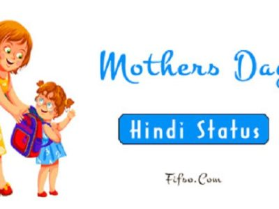 {100+} हिंदी Mother's Day Wishes, Messages, Quotes in Hindi