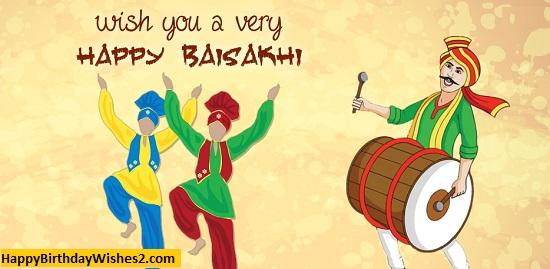 baisakhi photos