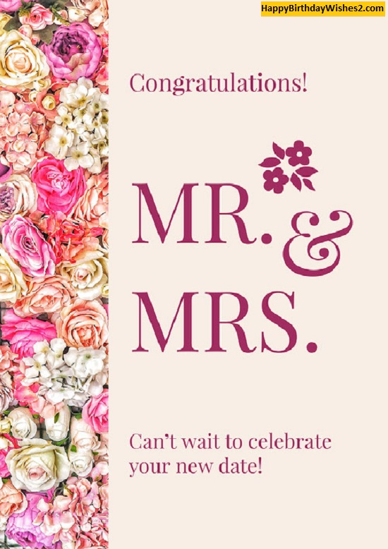 marriage invite message for friends