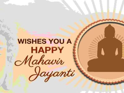 {60+} Happy Mahavir Jayanti Wishes, Messages, Quotes in English