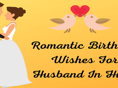 {80+} Happy Birthday Wishes, Messages, Shayari for Husband in Hindi