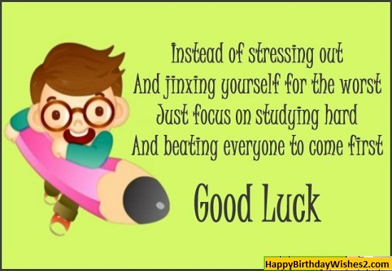 all the best messages for exam