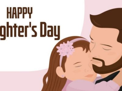 {35+} Daughter's Day Images, Photos, Pics, Wallpapers in English