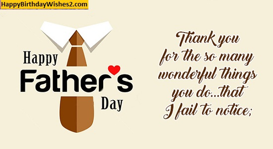 fathers day images