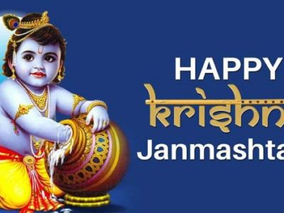{35+} Happy Janmashtami Images, Photos, Wallpapers in English