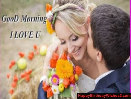 kiss day good morning images