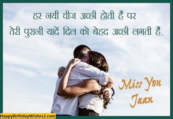 i miss you images for lover download