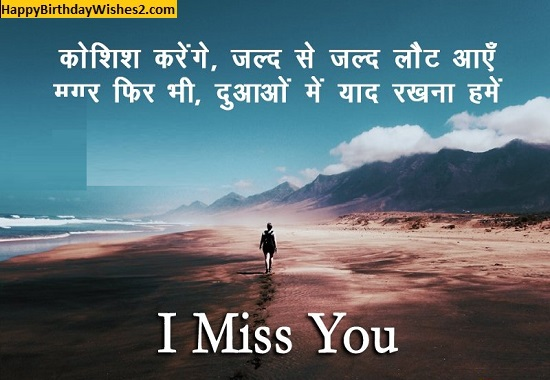 i love and miss you images