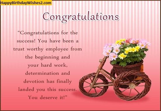 success congratulations images