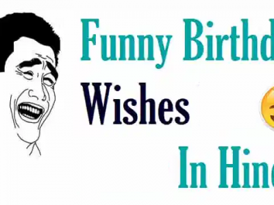 {40+} (हिंदी) Best Funny Happy Birthday Wishes, Messages, Jokes in Hindi.