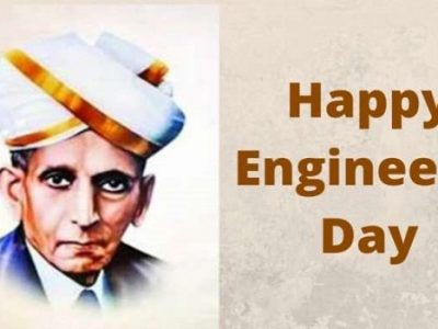 {60+} Happy Engineer's Day Quotes, Messages, and Wishes